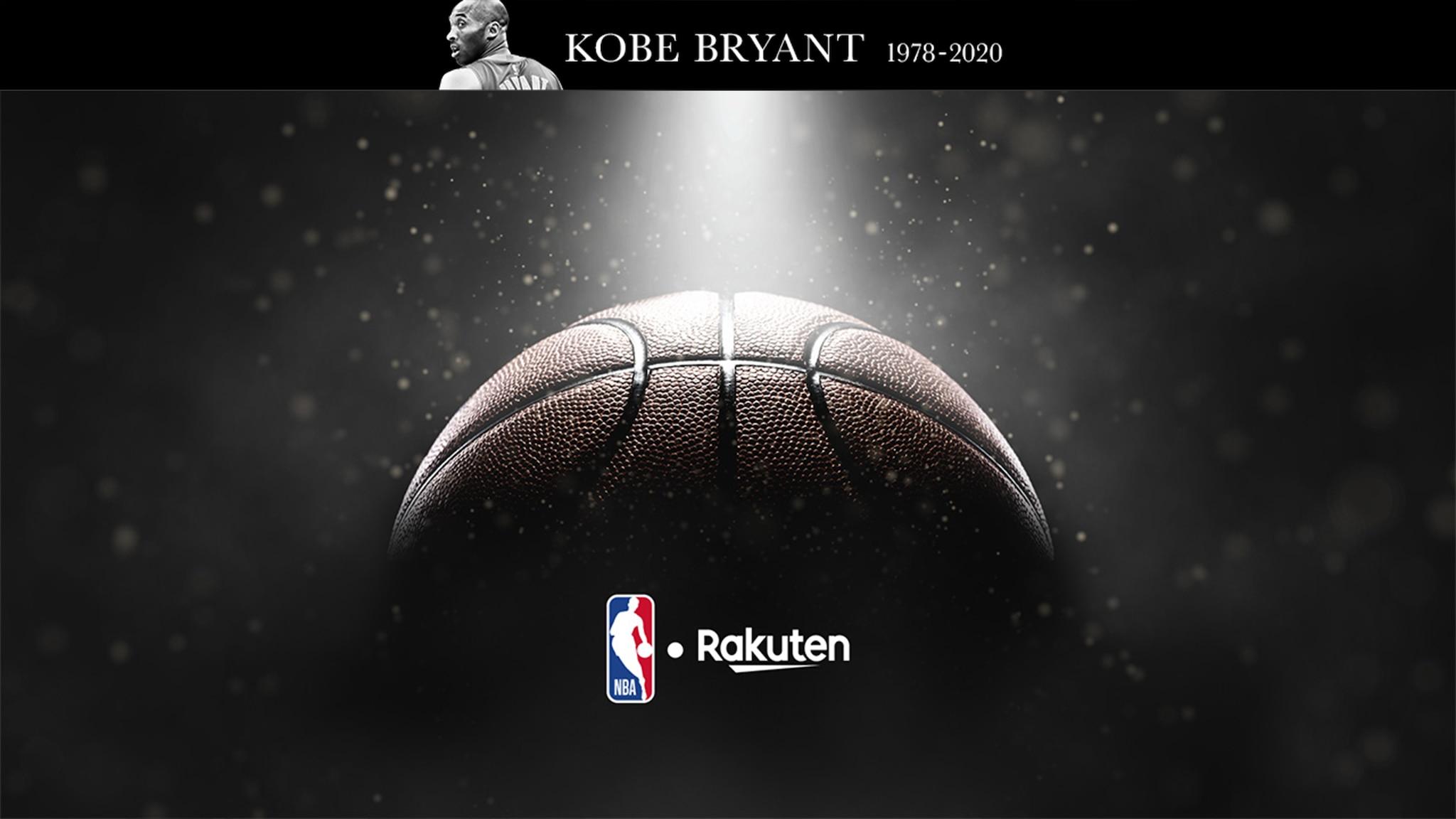 コービー ブライアントが2020年のバスケットボール殿堂入りへ Nba